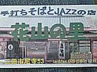 b20.jpg
