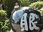 b35.jpg