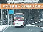 b37.jpg